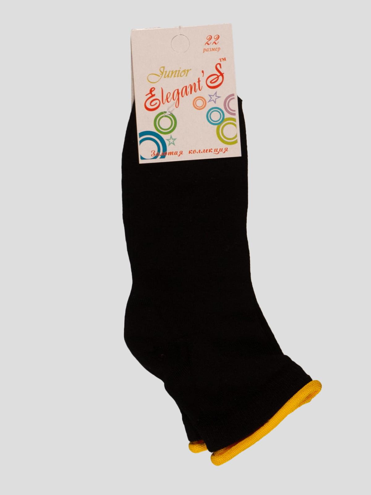 Шкарпетки чорні | 3595349