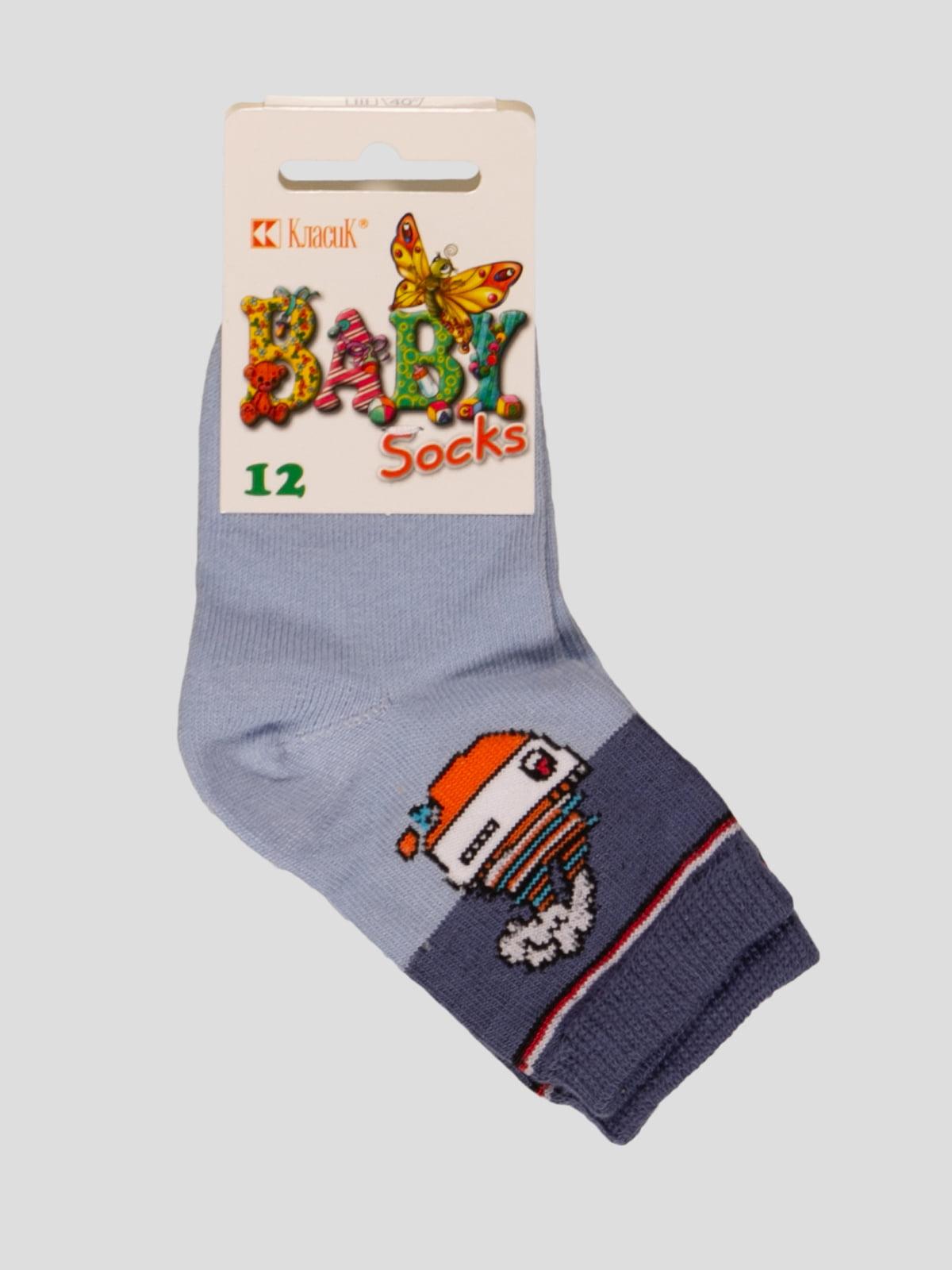 Шкарпетки блакитні   3630670
