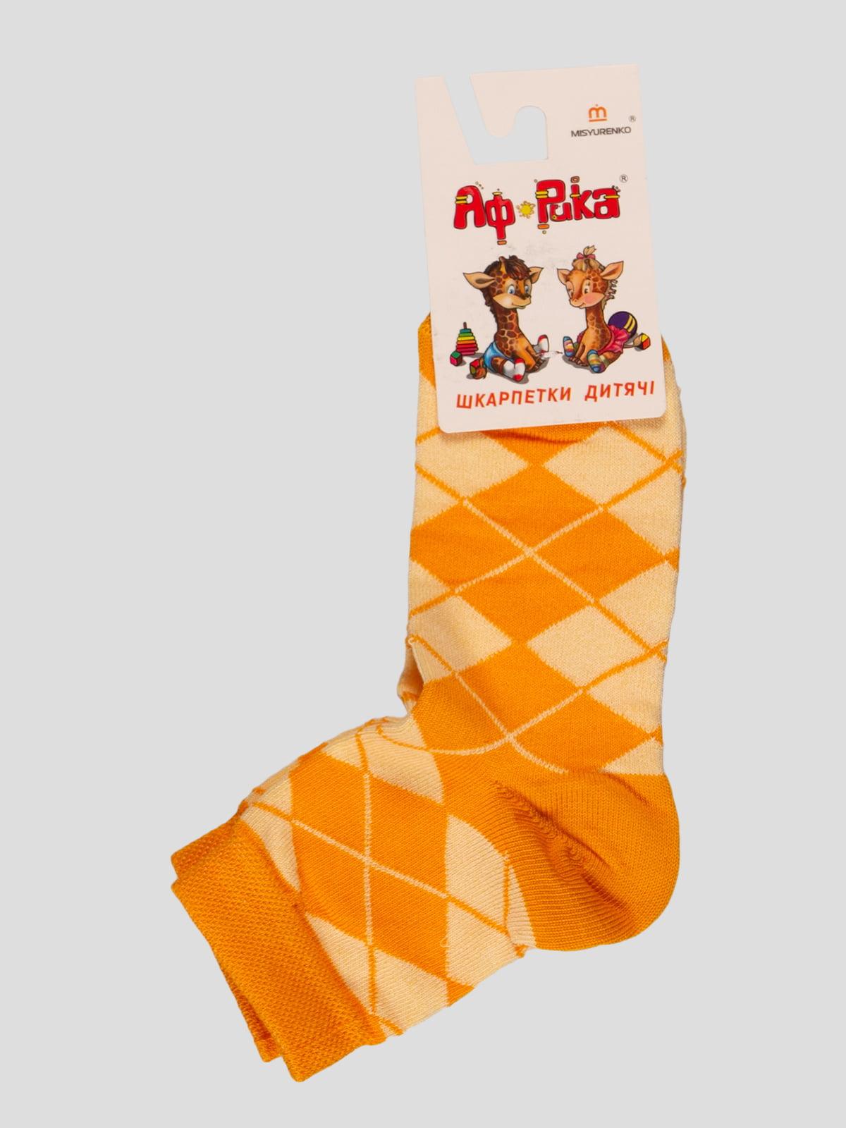 Шкарпетки жовті | 3630438