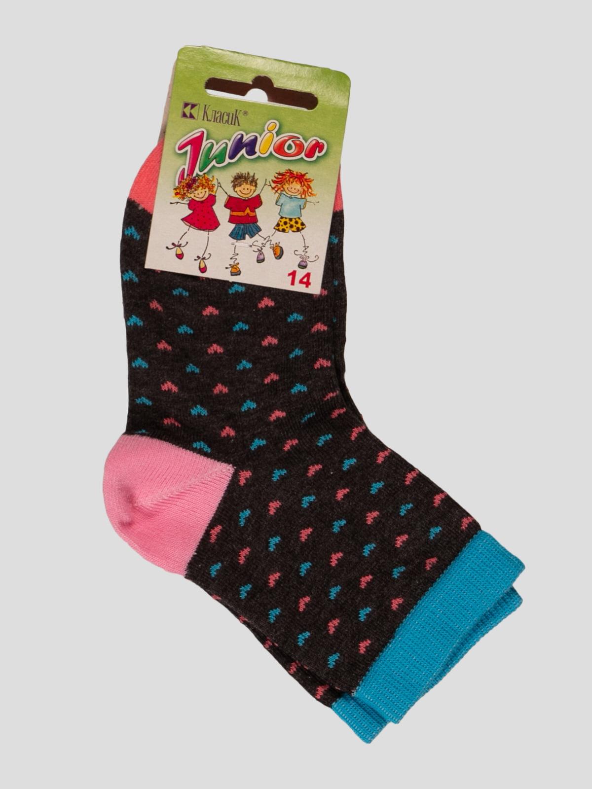 Шкарпетки жовті в смужку з малюнком   4412069