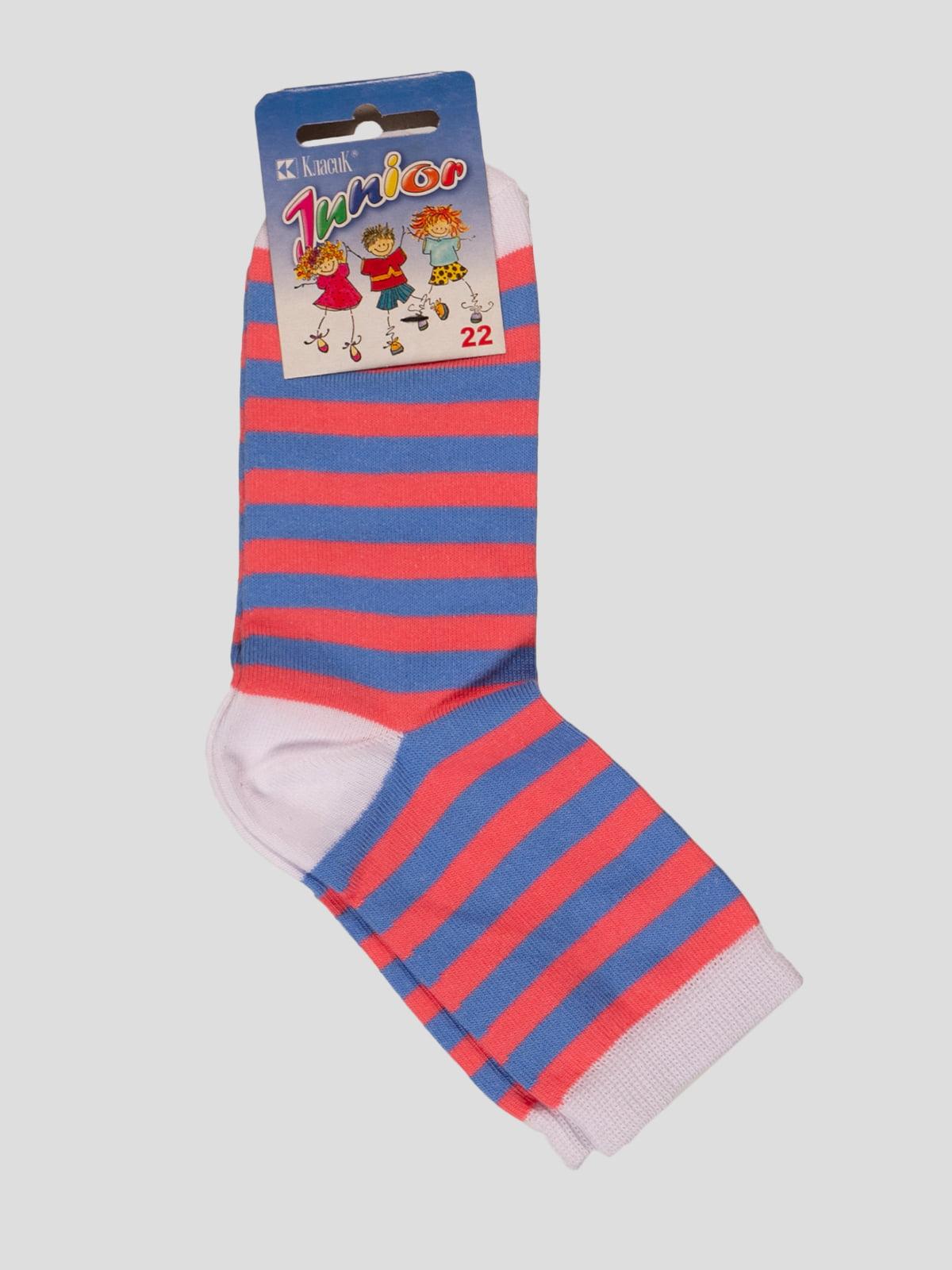 Шкарпетки коралово-блакитні | 3630912