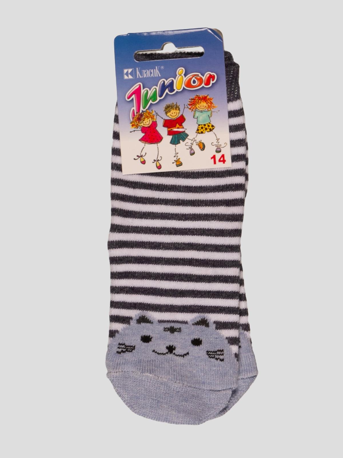 Шкарпетки в смужку | 3630740