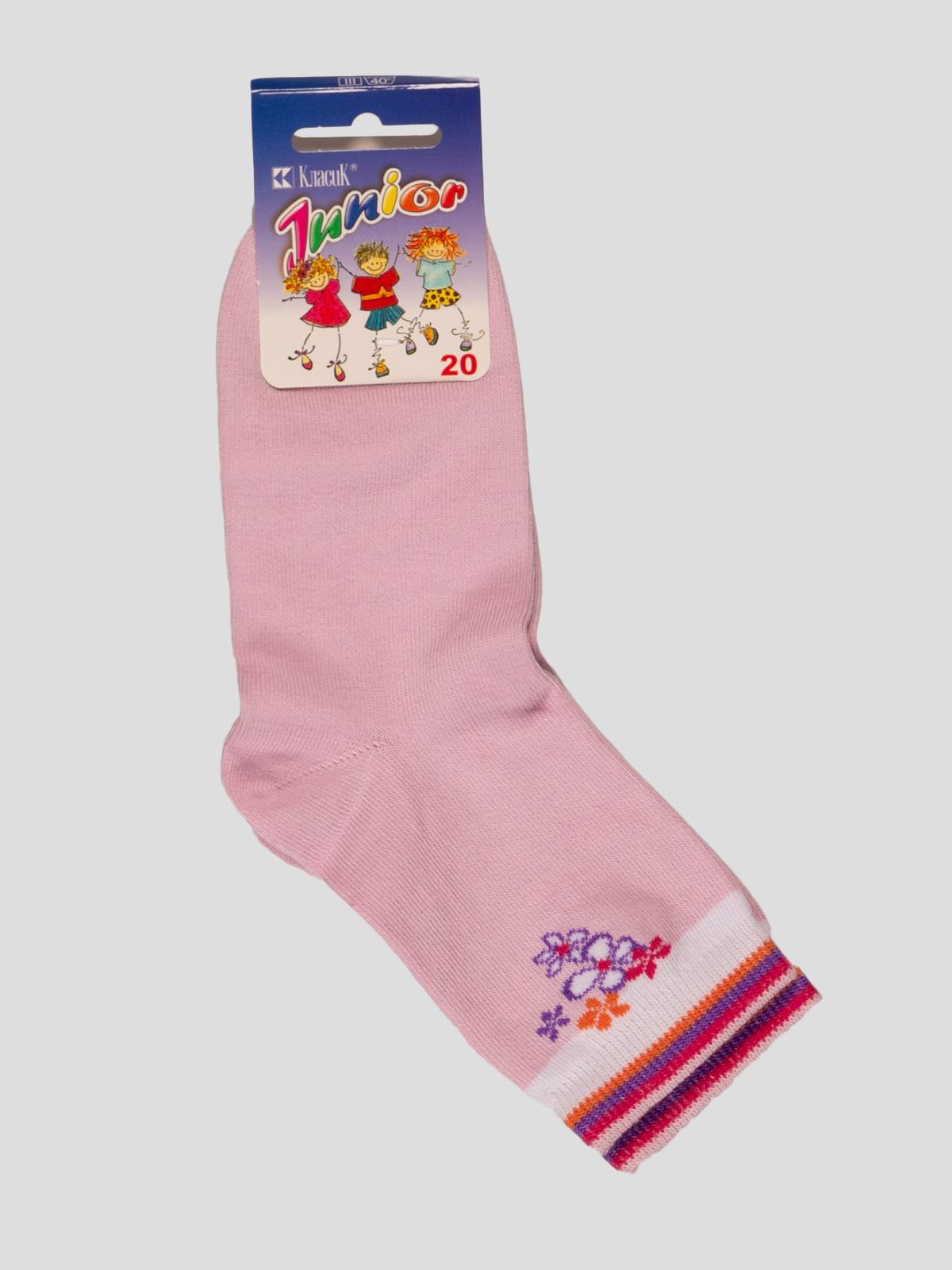 Шкарпетки бузкові | 3630715