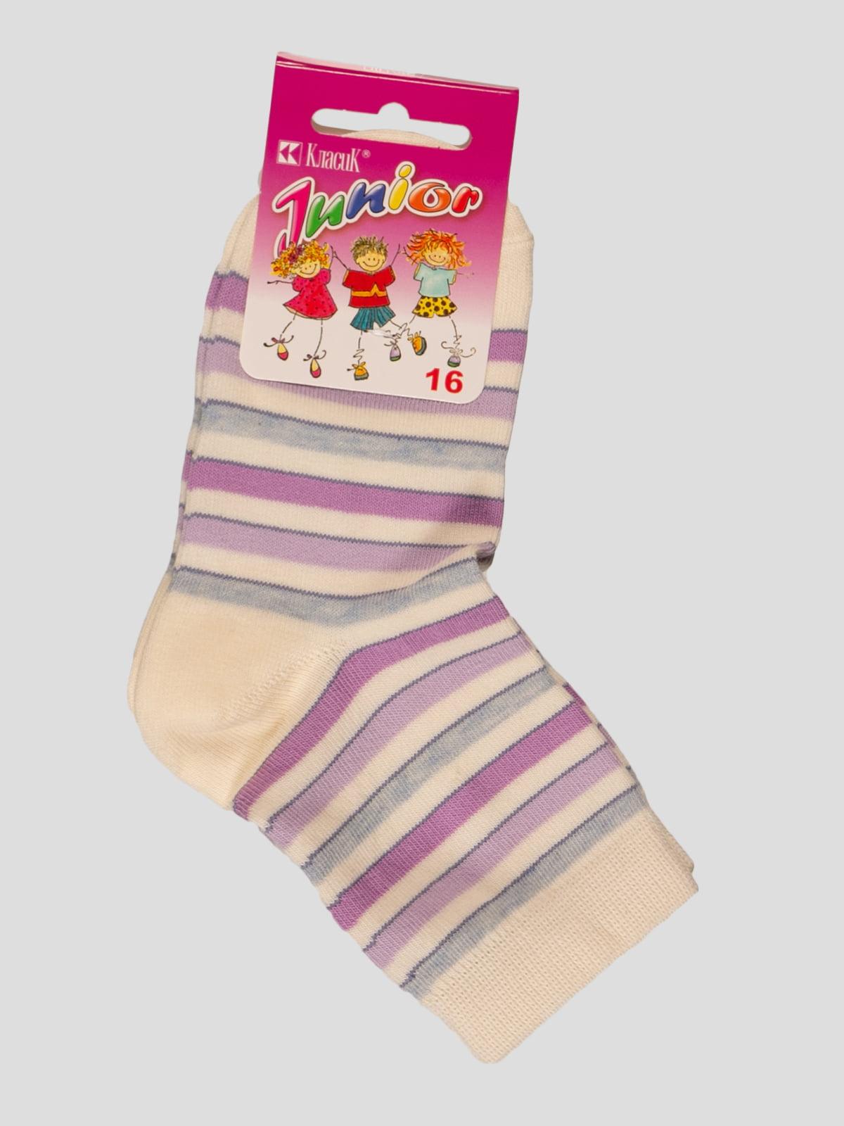 Шкарпетки молочного кольору в смужку | 3654056