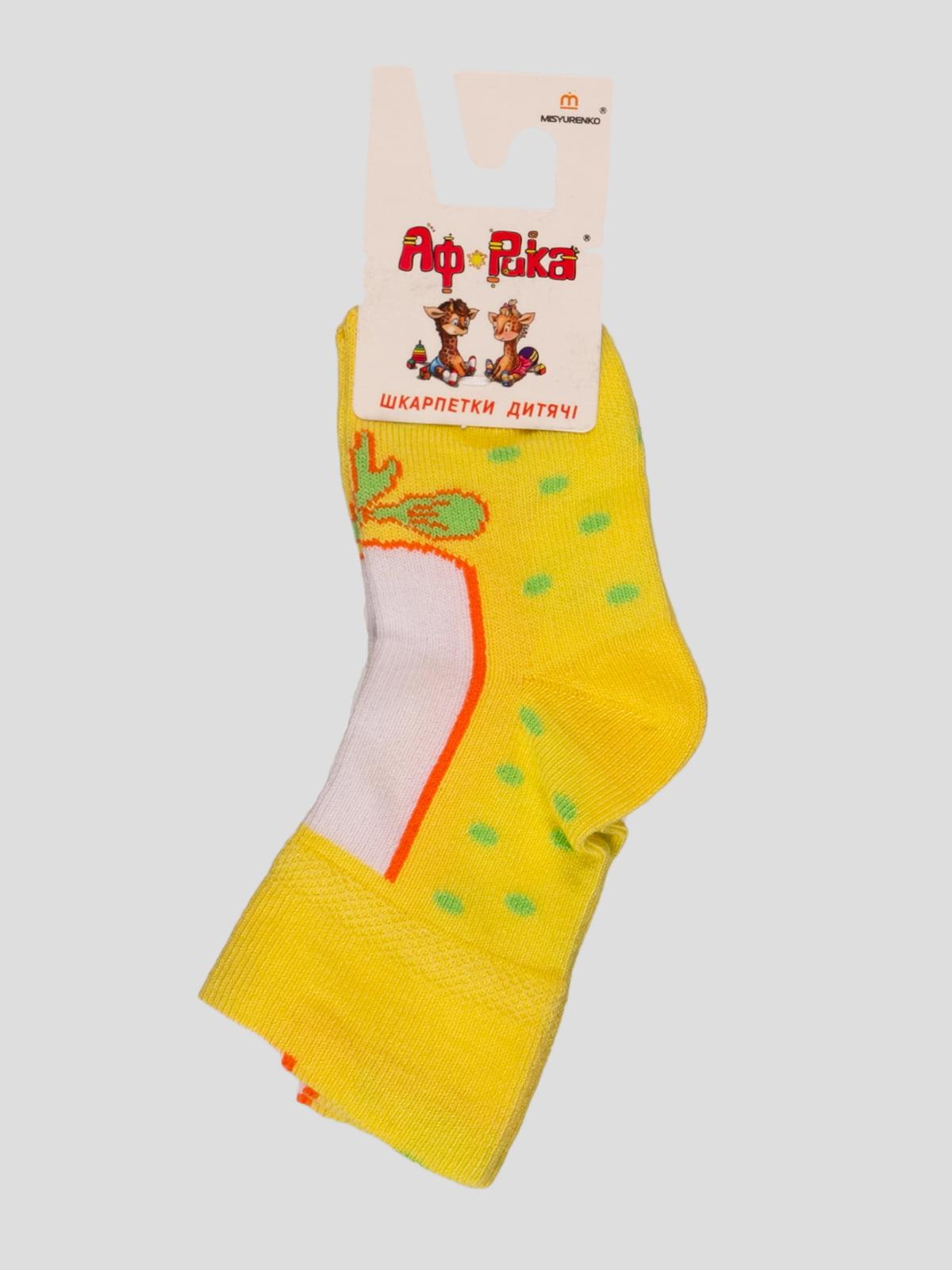 Шкарпетки жовті | 3630888