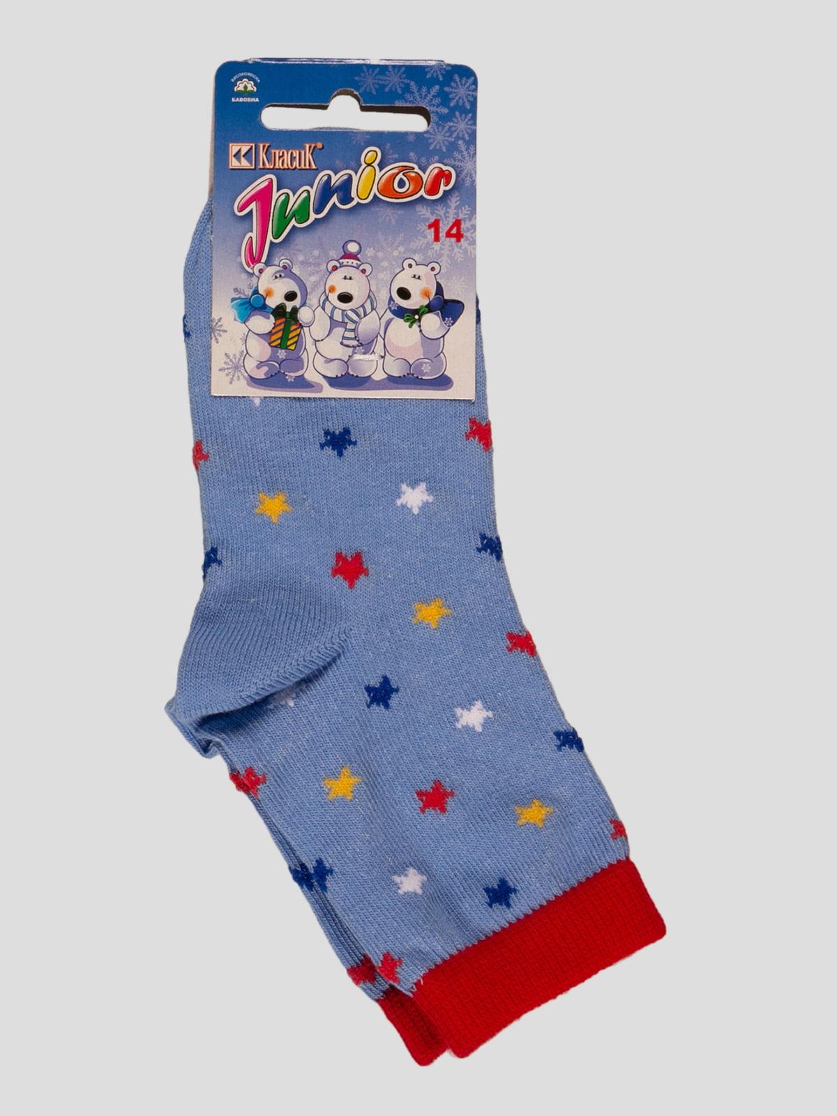 Шкарпетки блакитні | 3654061