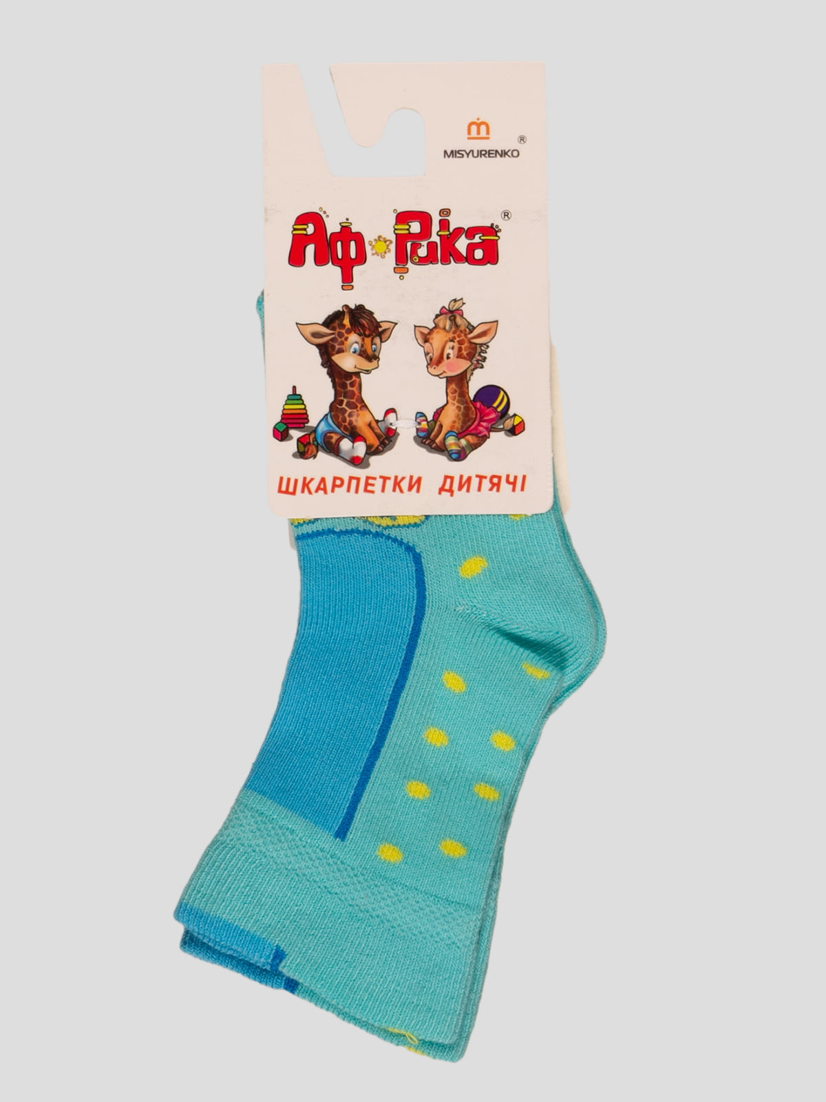 Шкарпетки бірюзові | 3630890