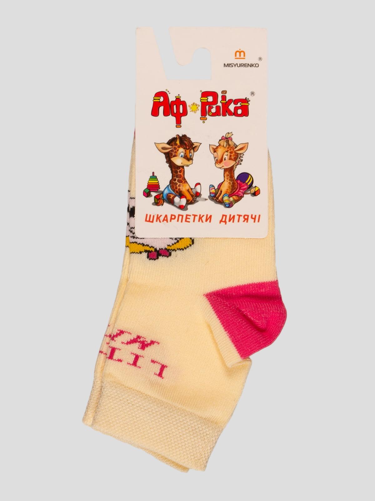 Шкарпетки молочного кольору | 3630546