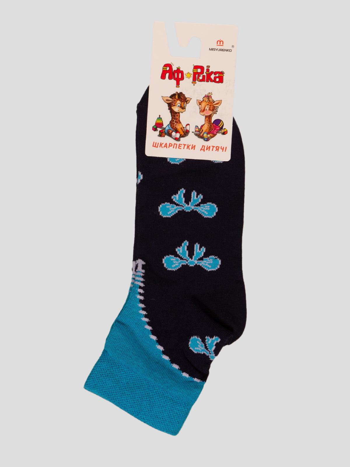 Шкарпетки темно-сині | 3630457