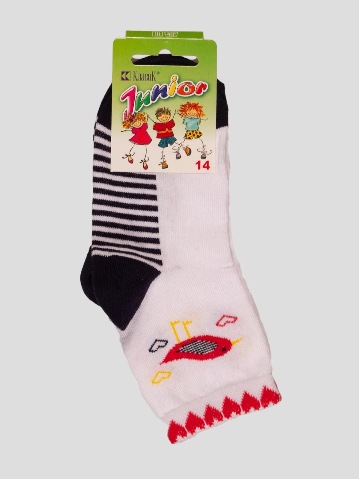 Шкарпетки біло-сині в смужку і малюнок | 4412067