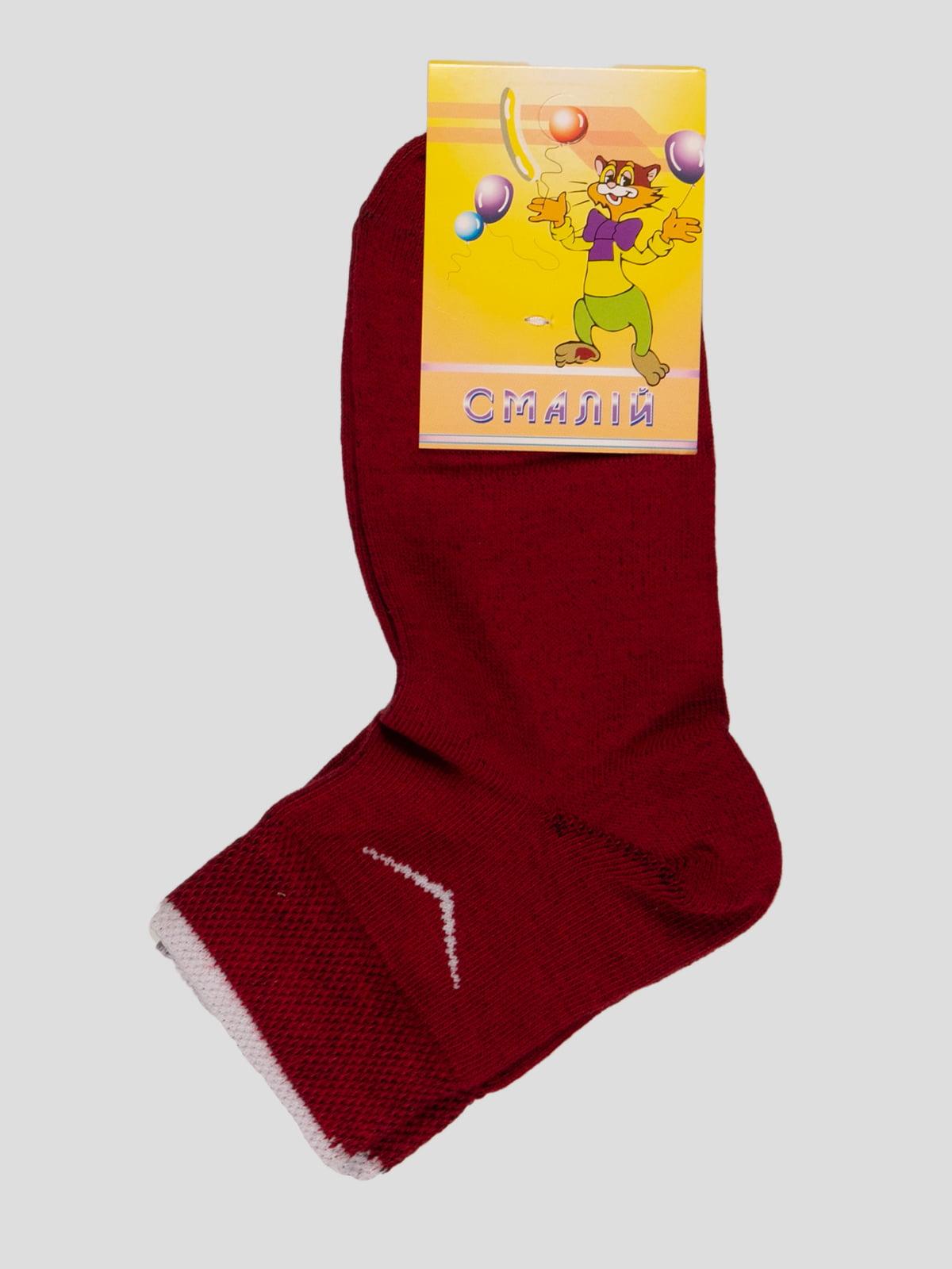 Шкарпетки бордові | 3595101