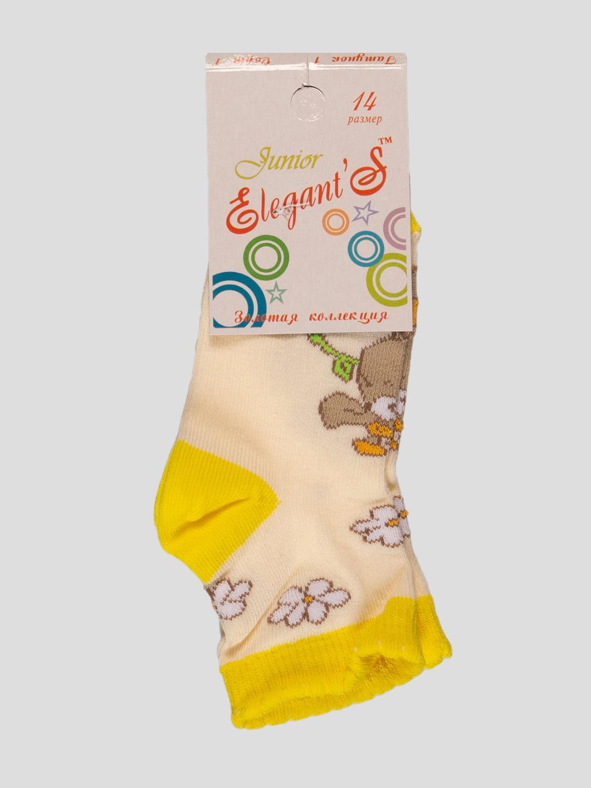 Шкарпетки молочного кольору в принт | 4182084