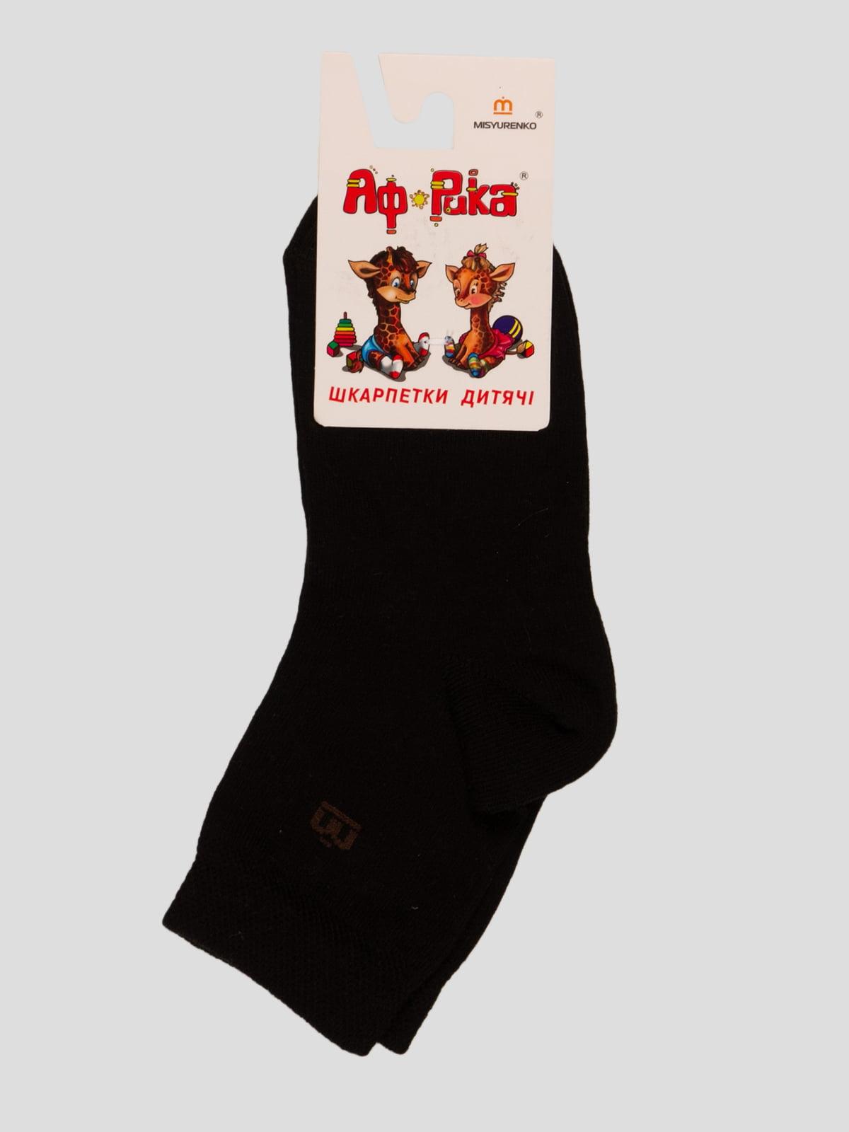 Шкарпетки чорні | 3630654