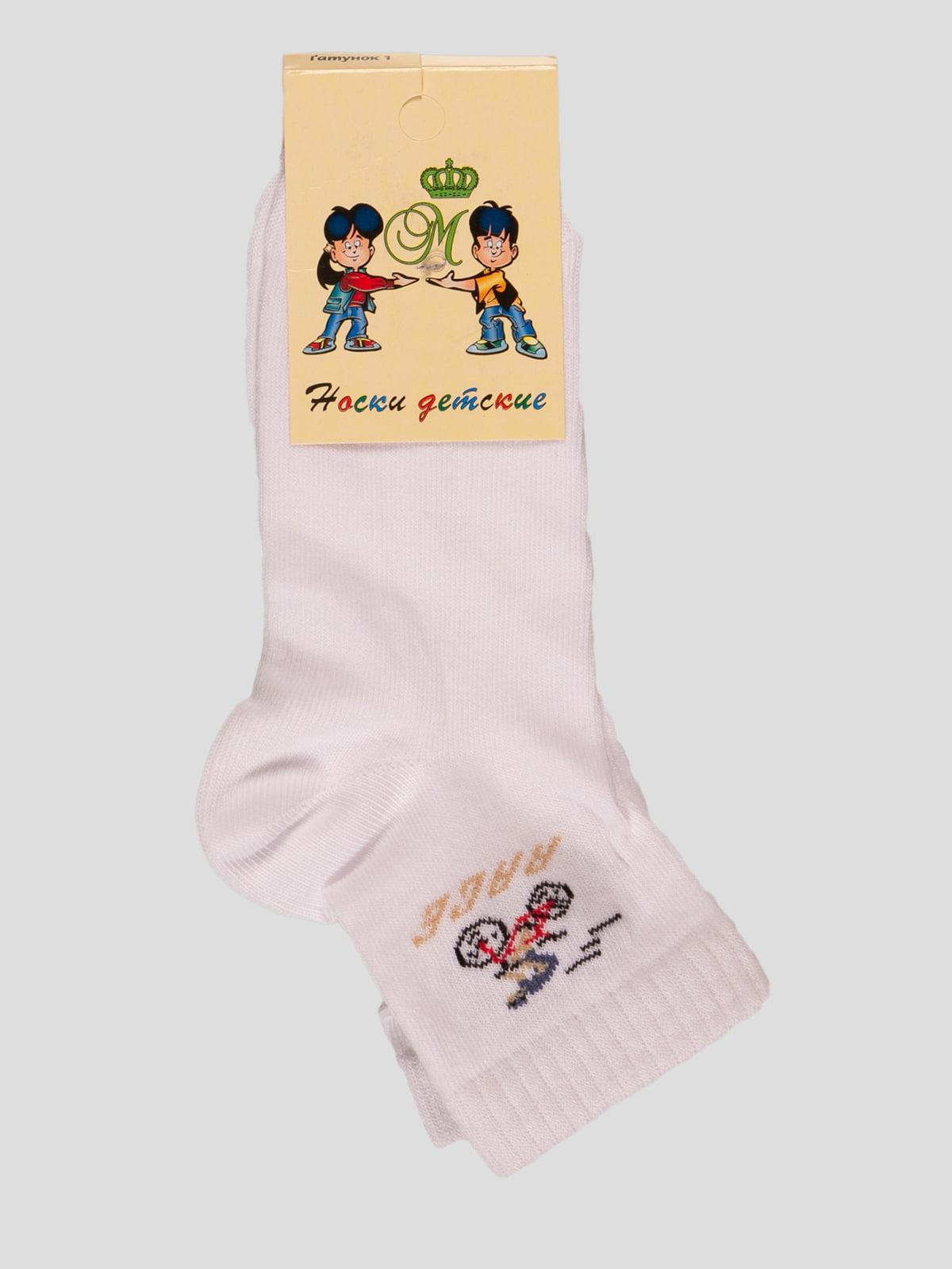 Шкарпетки білі | 3630439