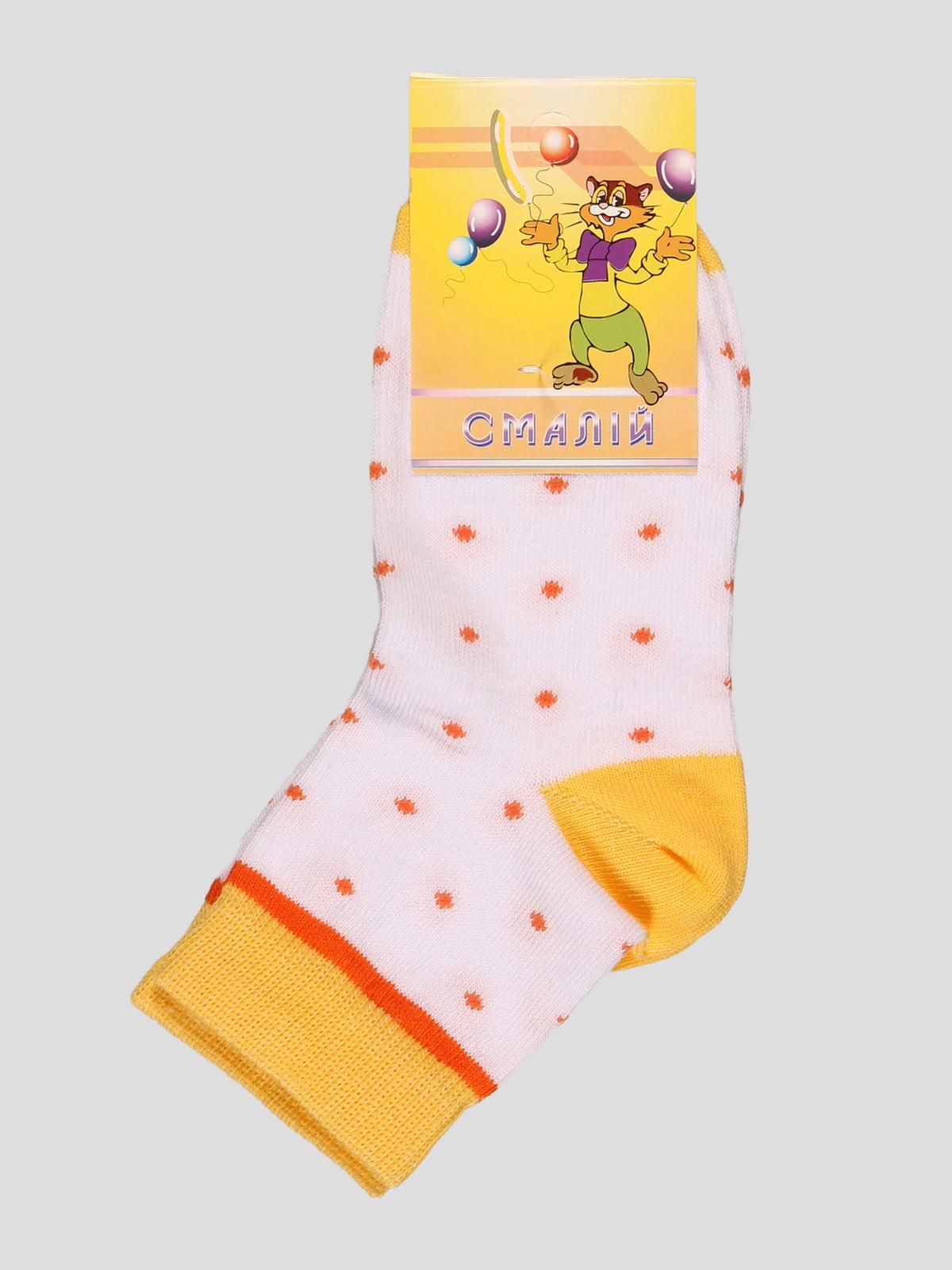 Шкарпетки біло-жовті   3595108