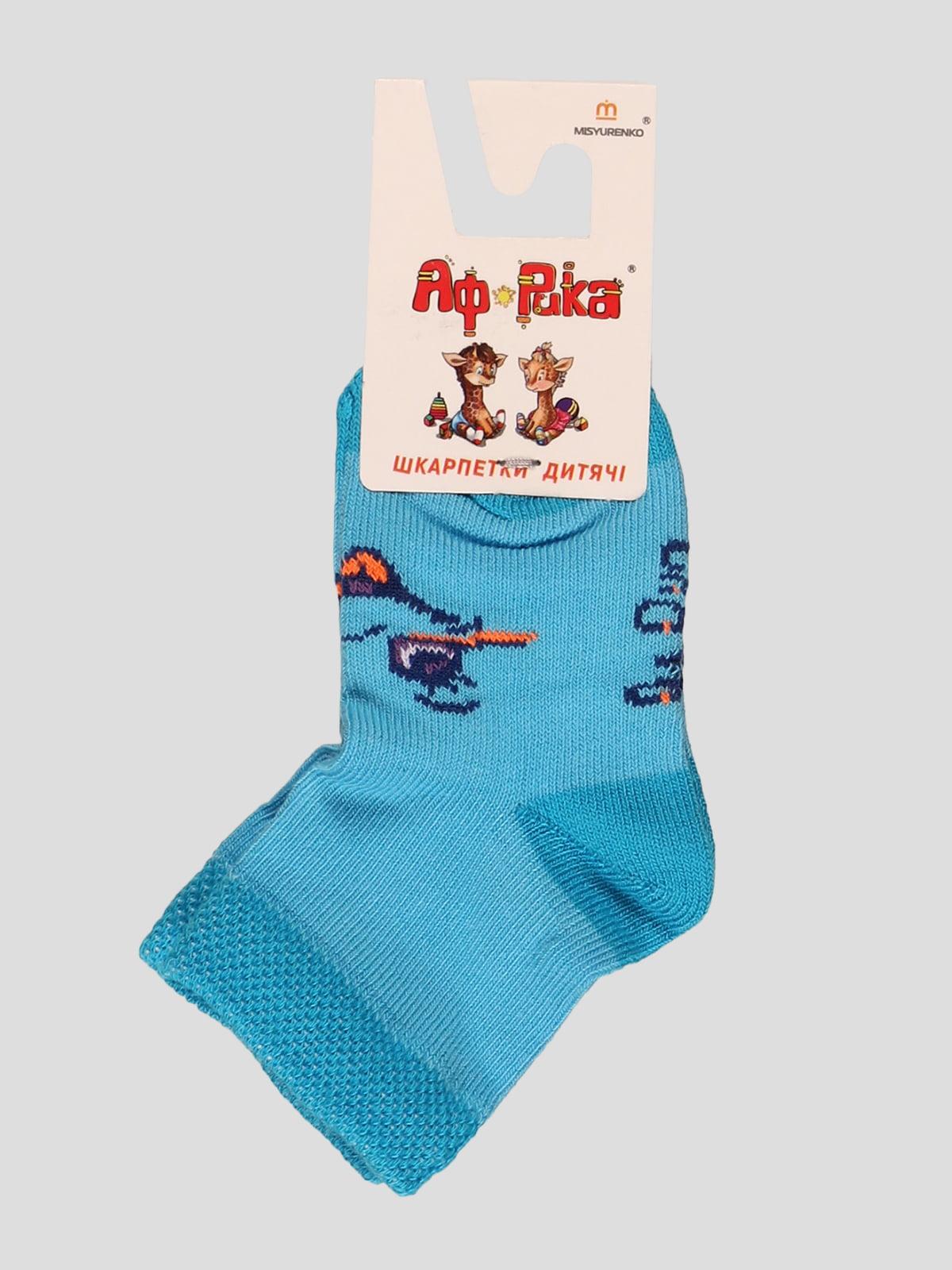 Шкарпетки бірюзові | 3630594