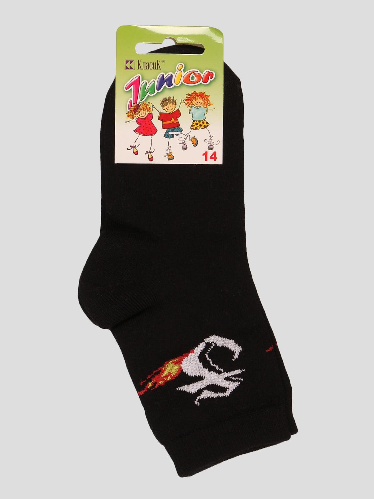 Шкарпетки чорні | 4412071