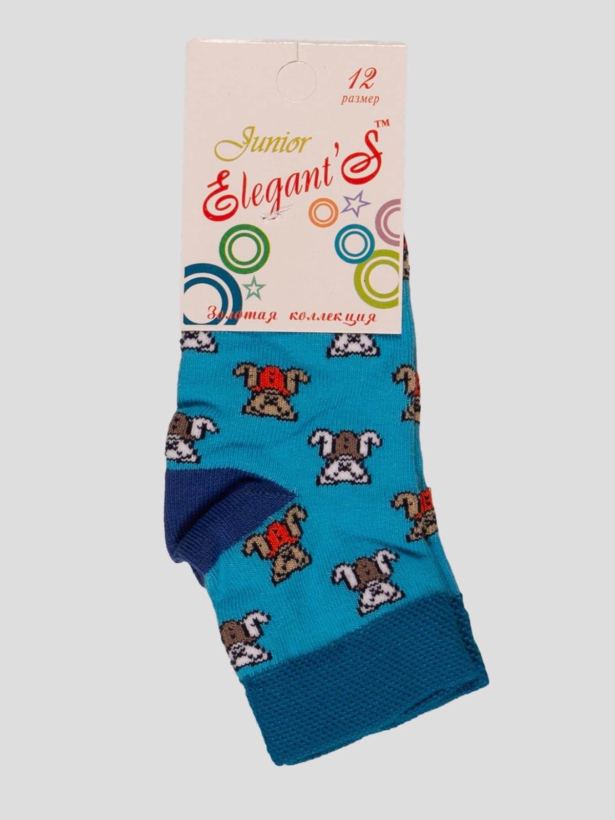 Шкарпетки блакитні в принт | 4412107