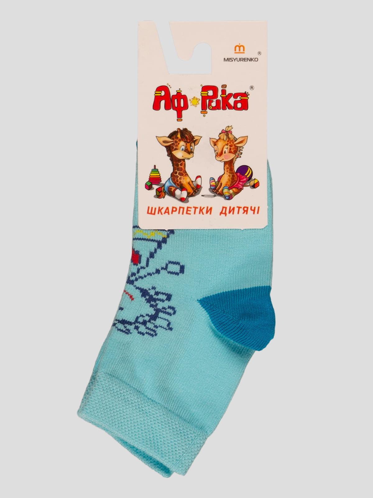 Шкарпетки бірюзові   3630586