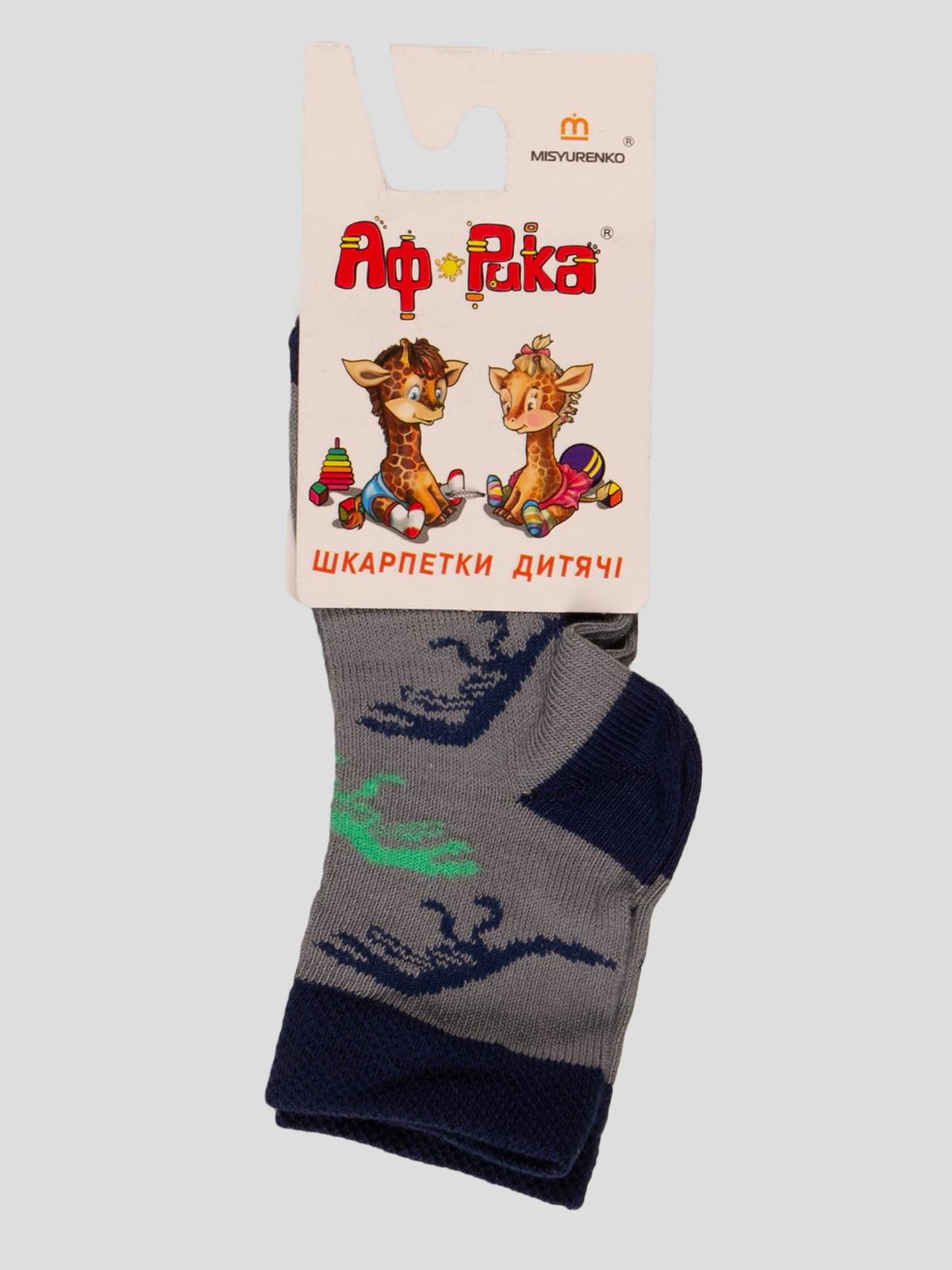 Шкарпетки сірі | 3630885