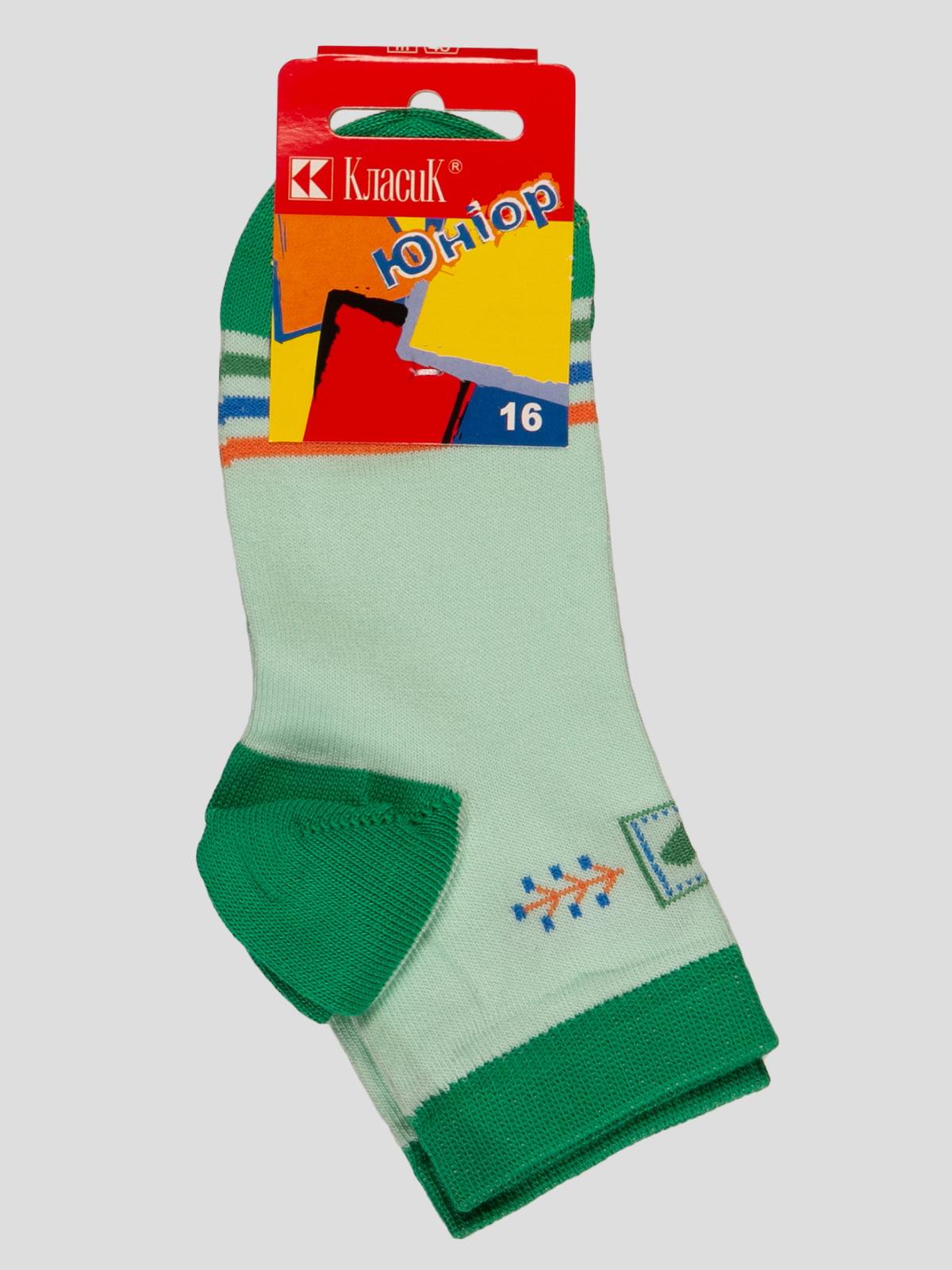 Шкарпетки салатові | 3630694