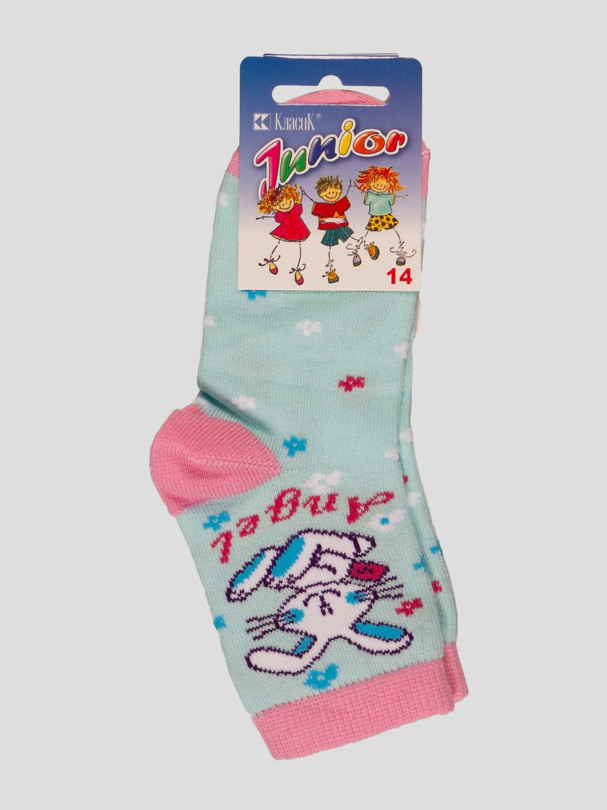 Шкарпетки блакитні | 4412068