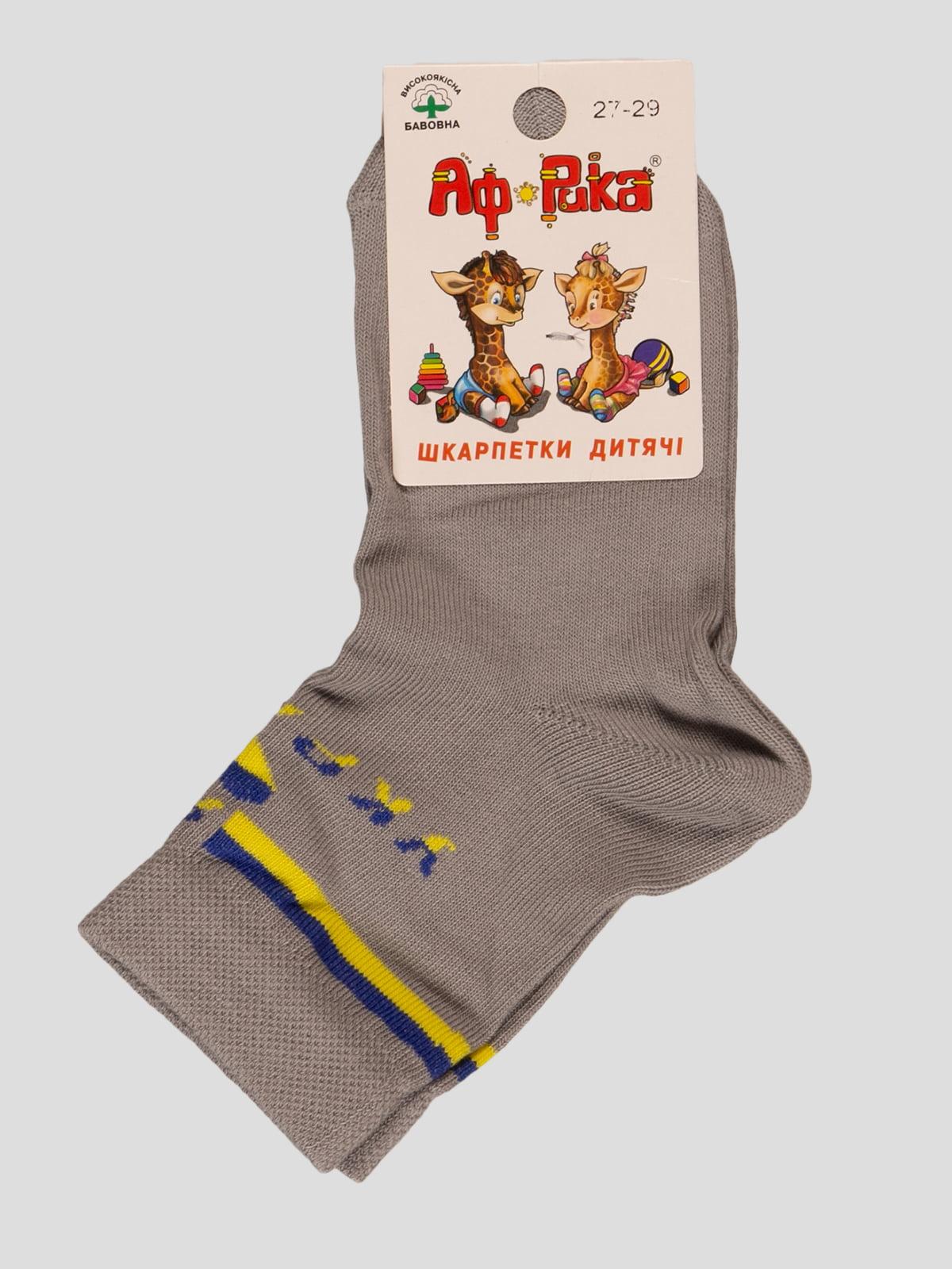 Шкарпетки світло-сірі | 3630602