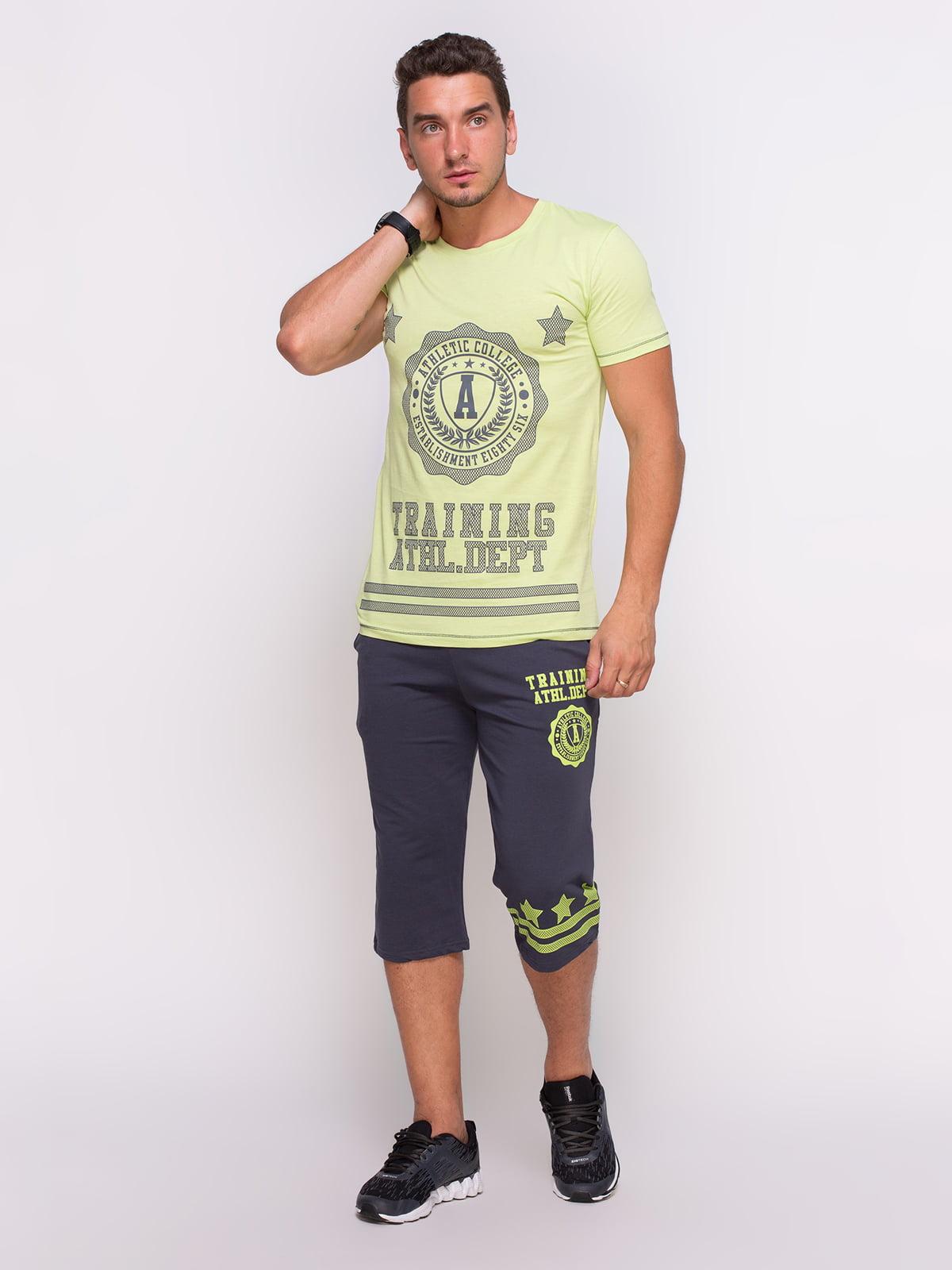 Комплект: футболка та бриджі | 4388378