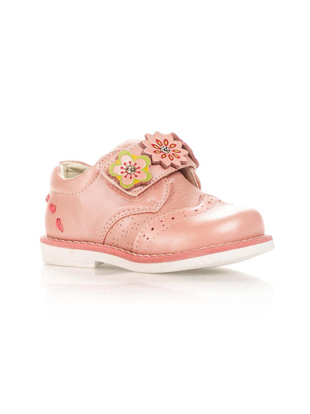 Туфлі рожеві | 4407901