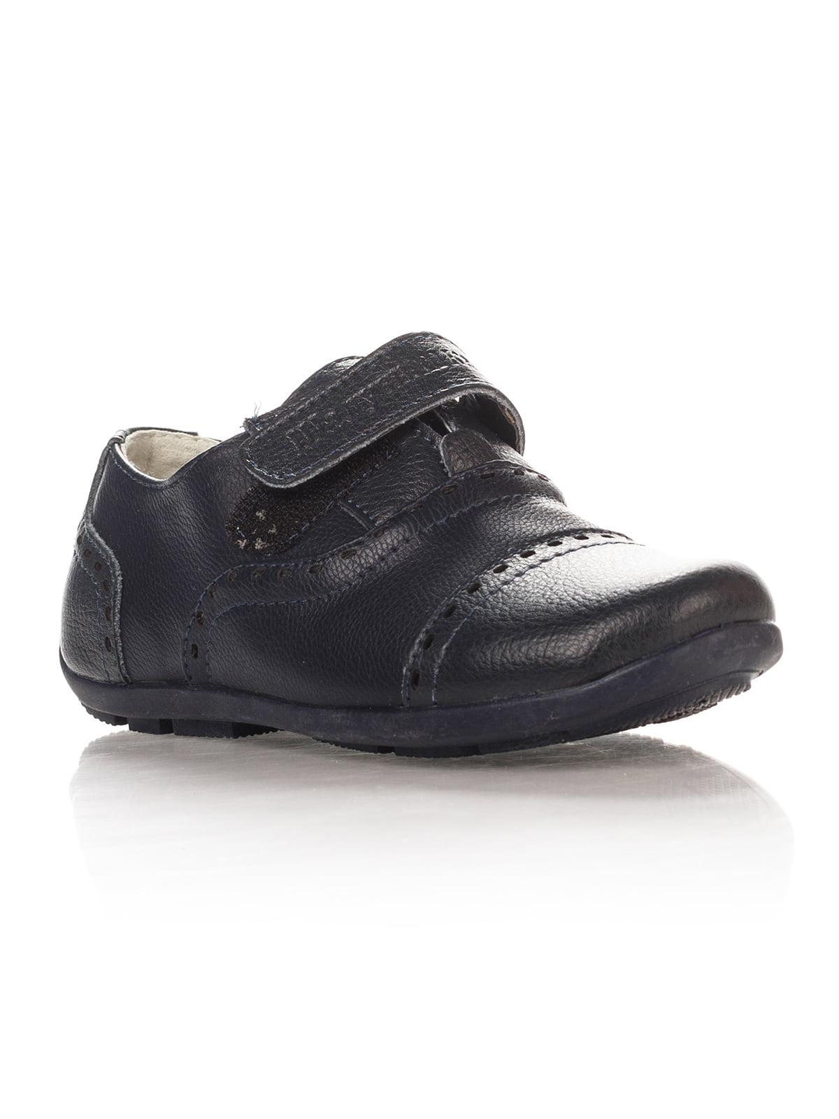 Туфли темно-синие | 4409077