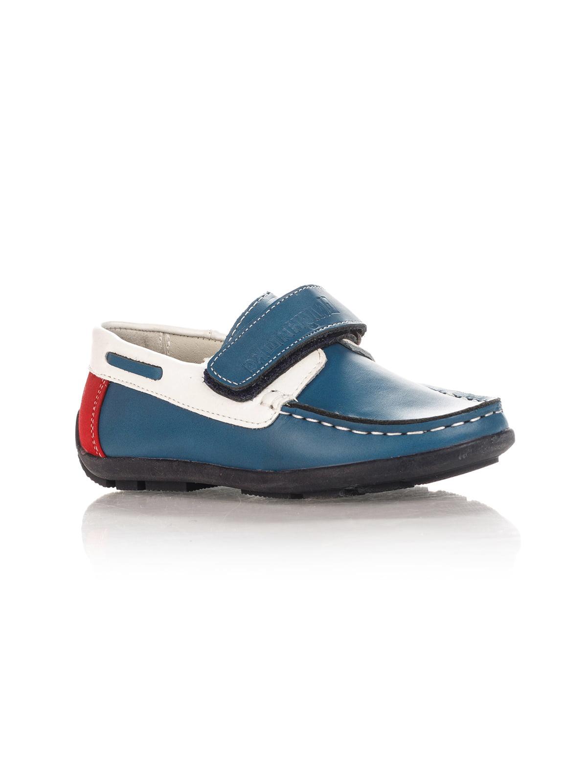 Мокасины синие   4408970