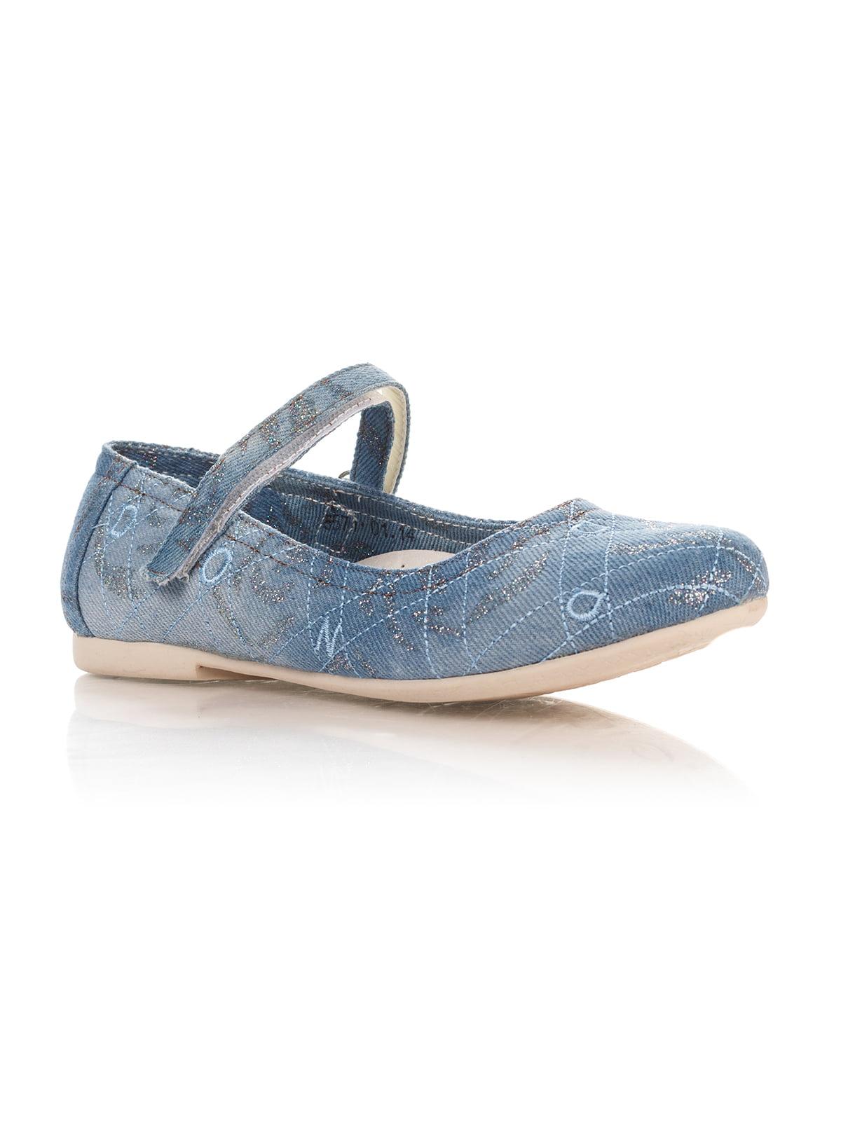Туфли синие | 4407902