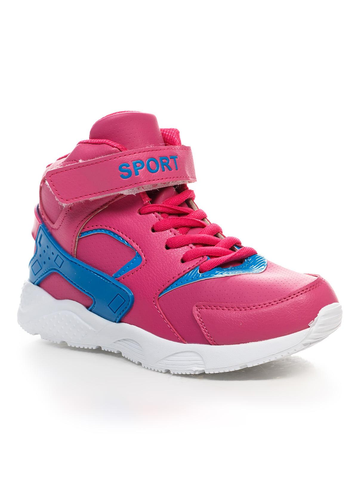 Кроссовки розово-голубые | 4409455
