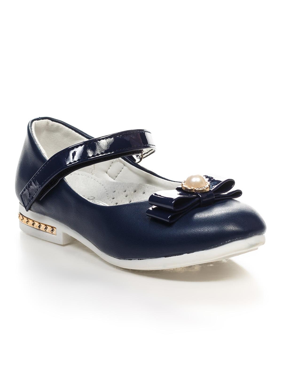 Туфлі сині | 4412558