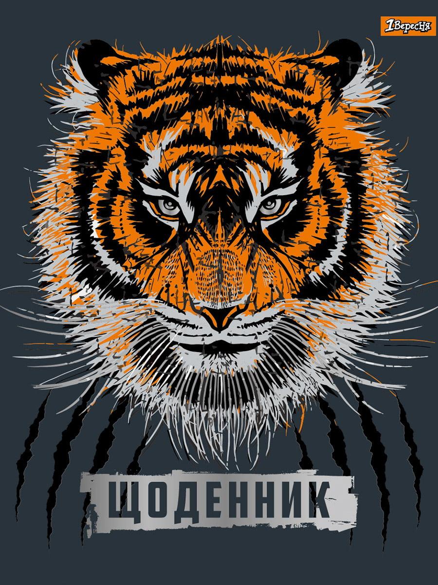 Щоденник шкільний інтегральний Tiger (укр.) | 4457966