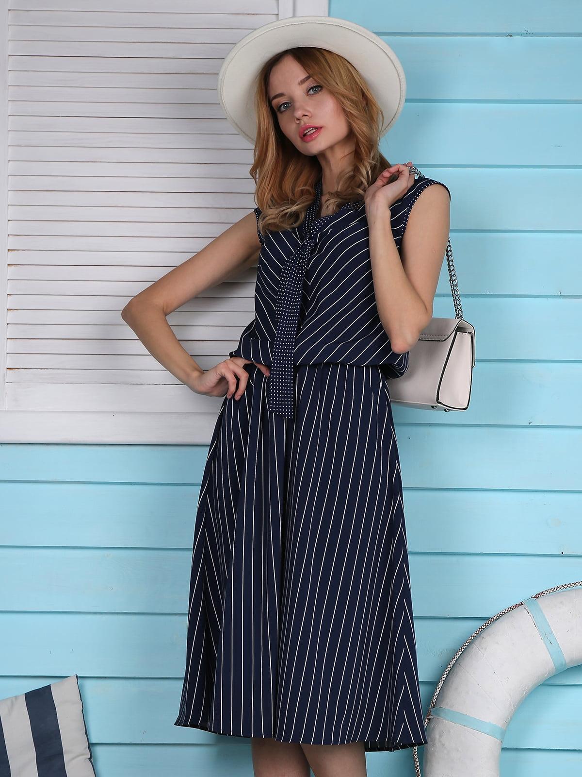 Платье темно-синее в полоску   4459932
