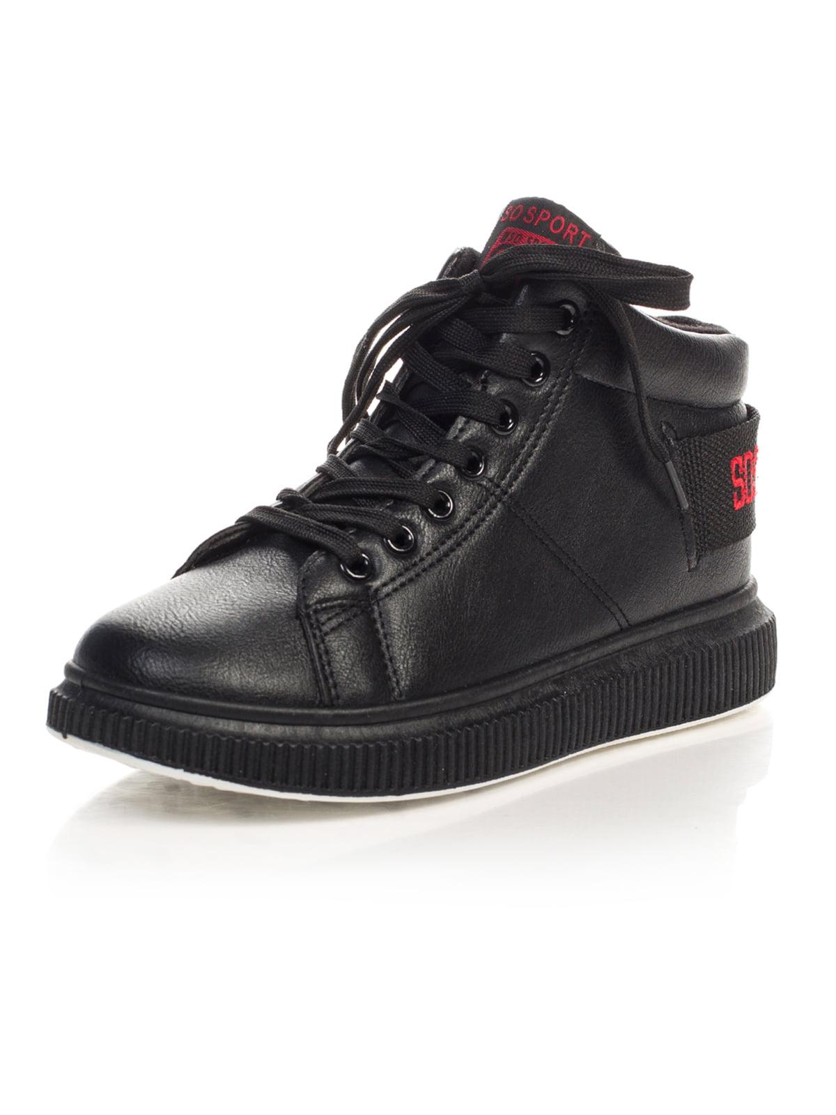 Ботинки черные   4462853