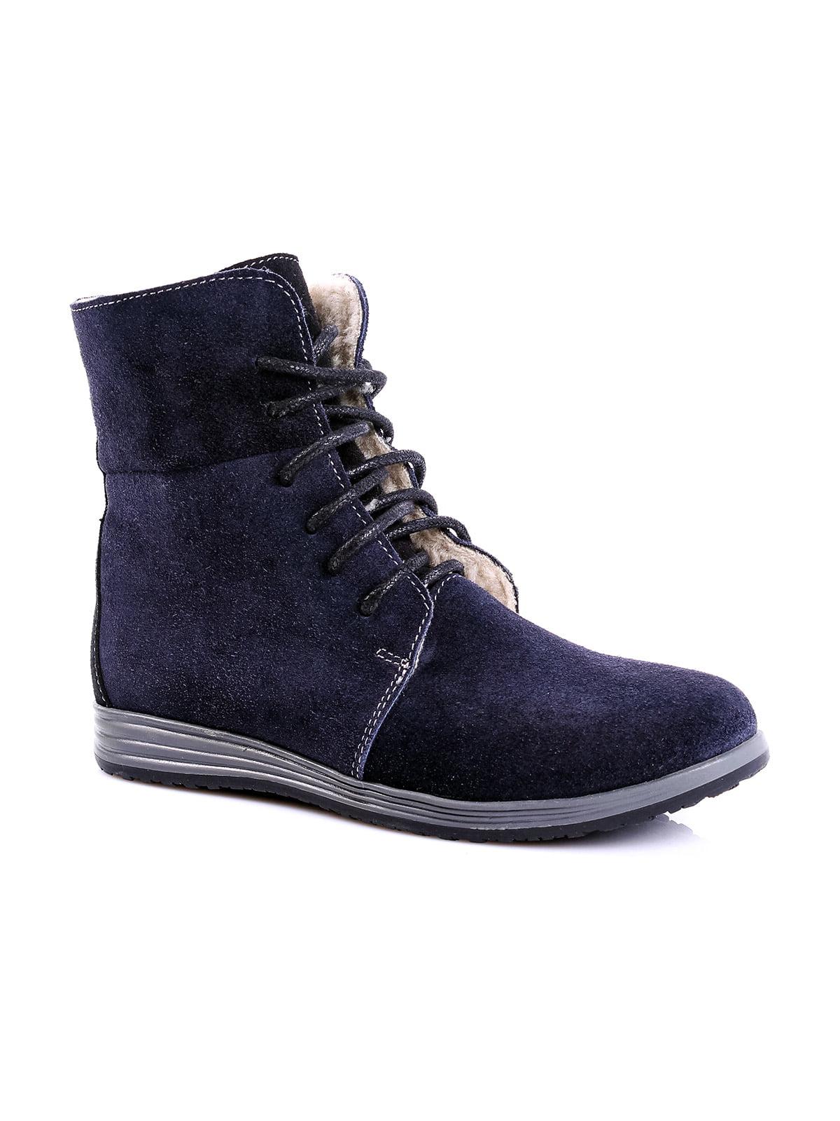 Ботинки темно-синие | 4469062