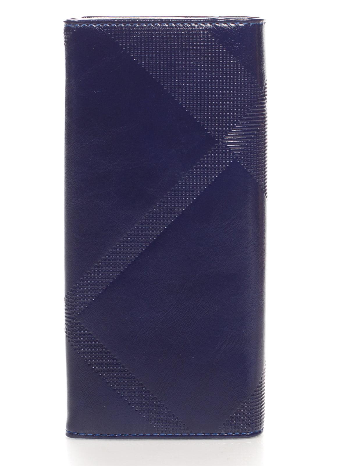 Кошелек синий | 4498937 | фото 2