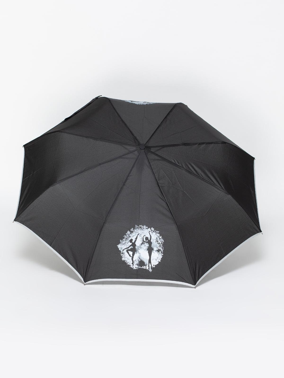 Зонт-полуавтомат   4507071