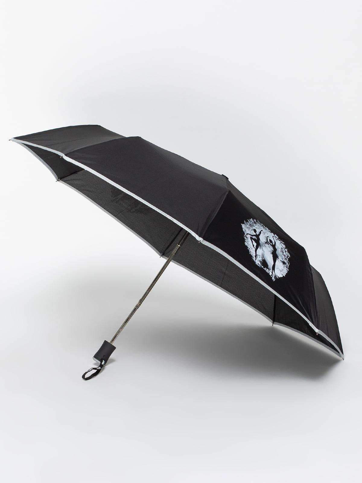Зонт-полуавтомат   4507071   фото 2