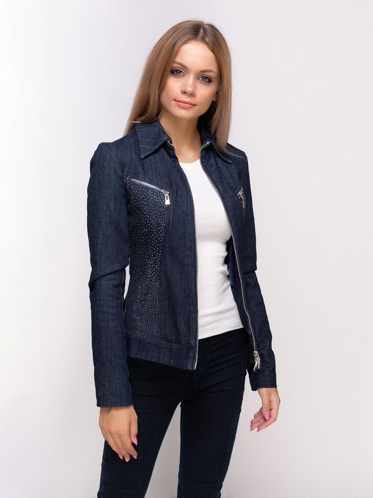 Куртка синя | 4527108