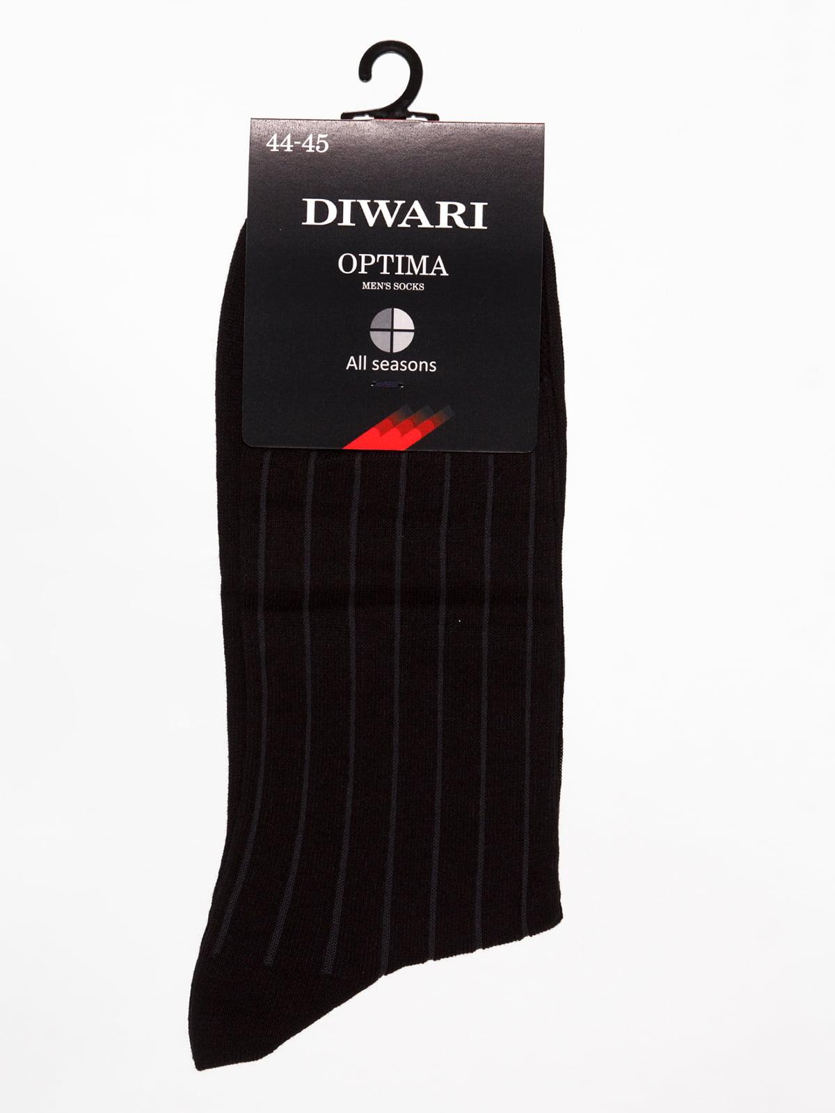 Шкарпетки чорні в смужку   4451190