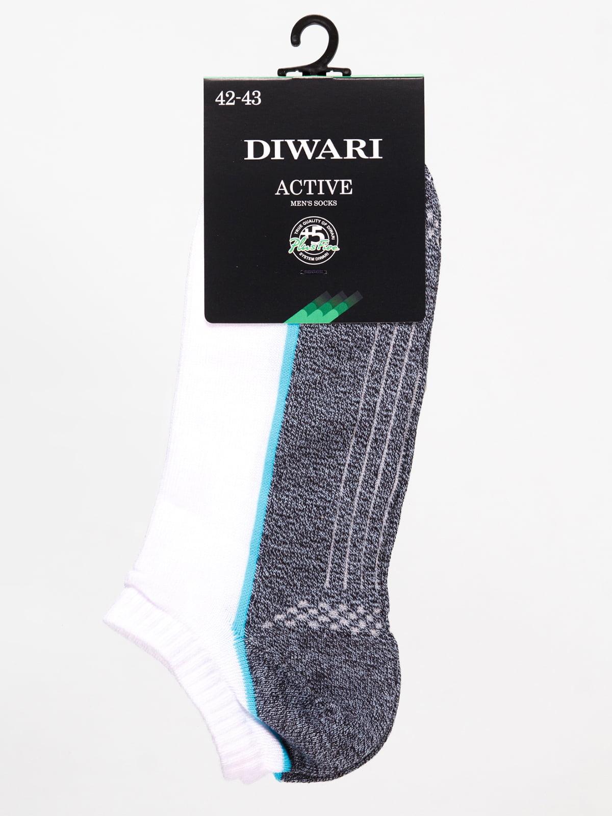 Шкарпетки біло-сині   4465626