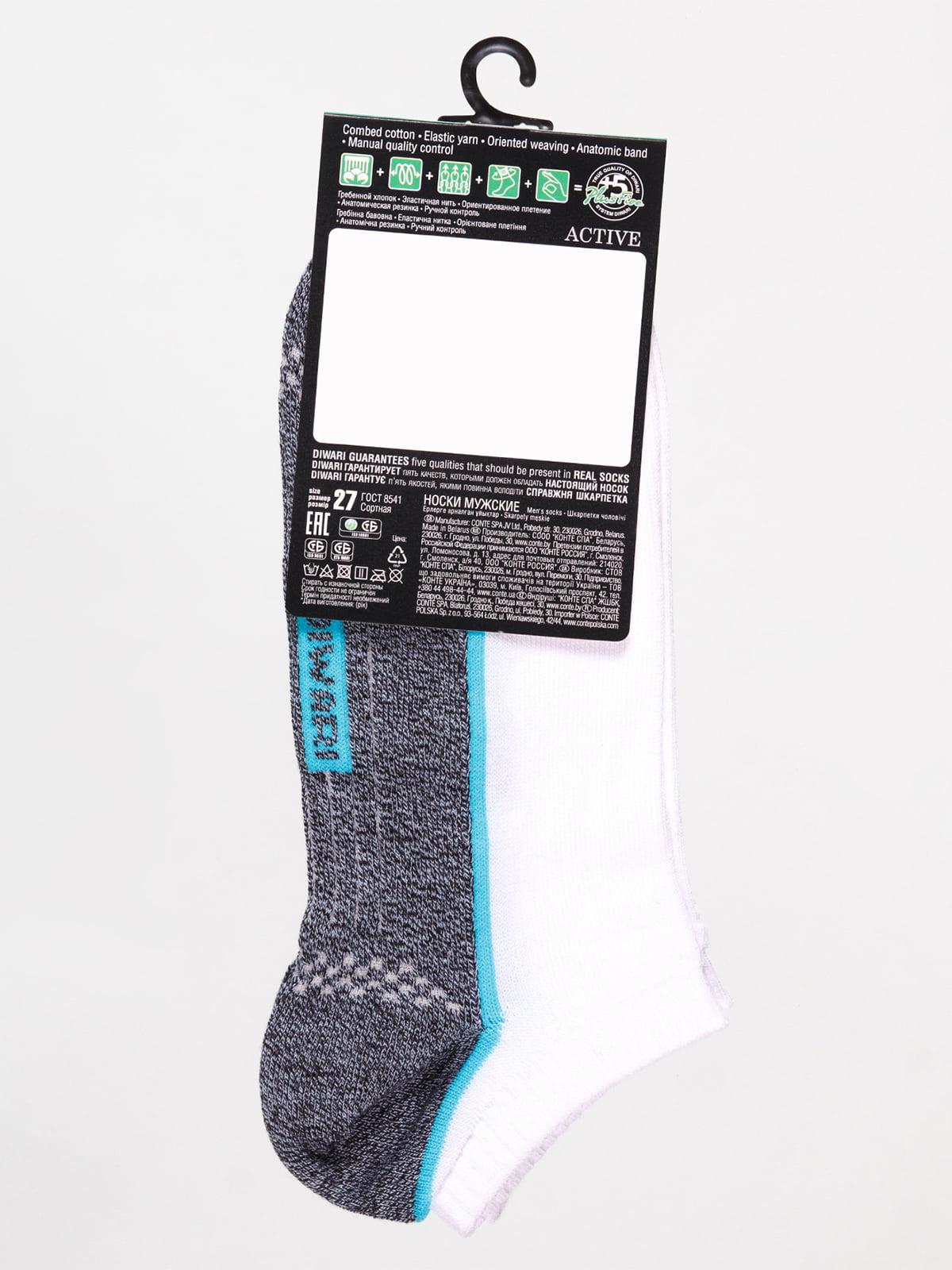 Шкарпетки біло-сині   4465626   фото 2