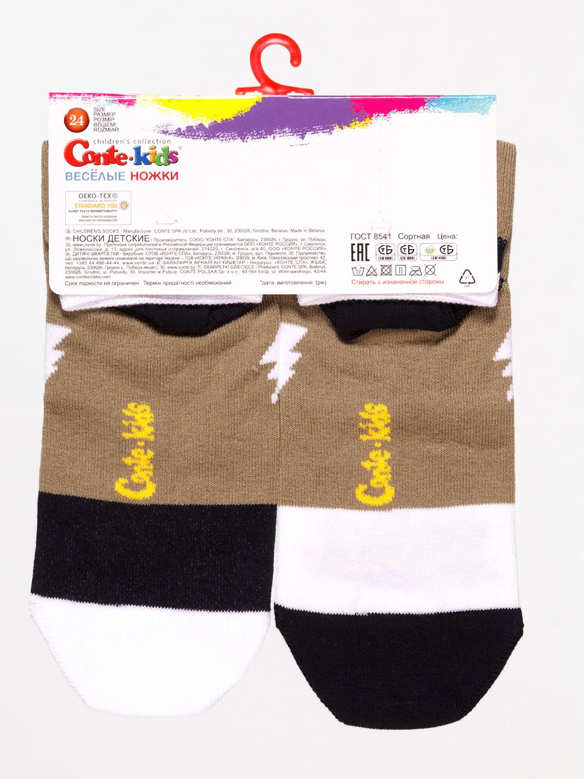 Носки оливкового цвета с принтом-молниями | 4139134 | фото 2