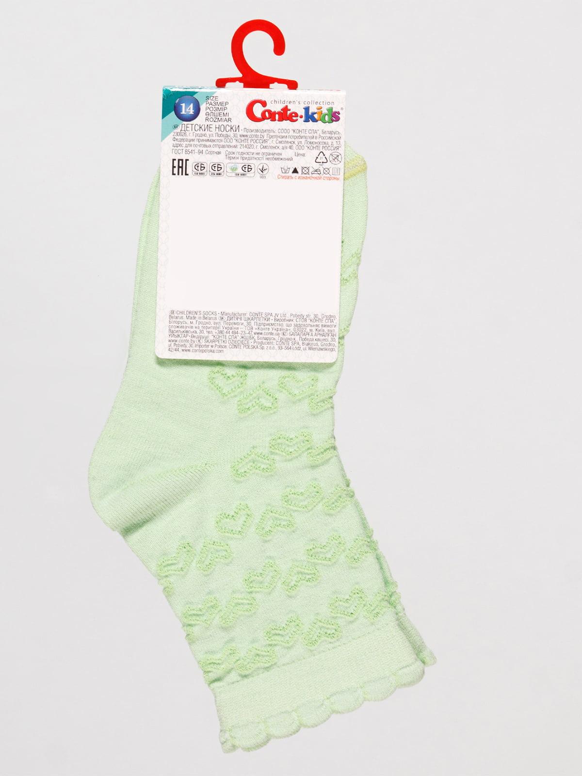 Носки салатовые с рисунком в сердечки | 4465628 | фото 2