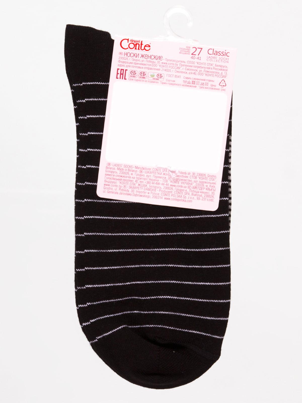 Носки черные в полоску | 4451217 | фото 2