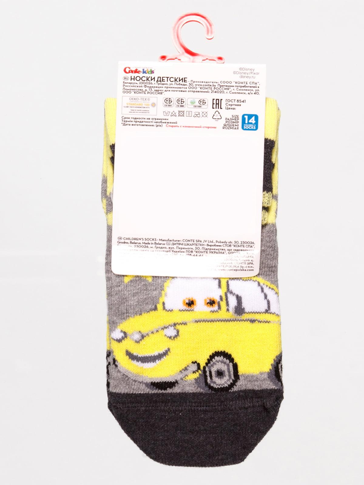 Носки серые «Тачки» | 4366832 | фото 2
