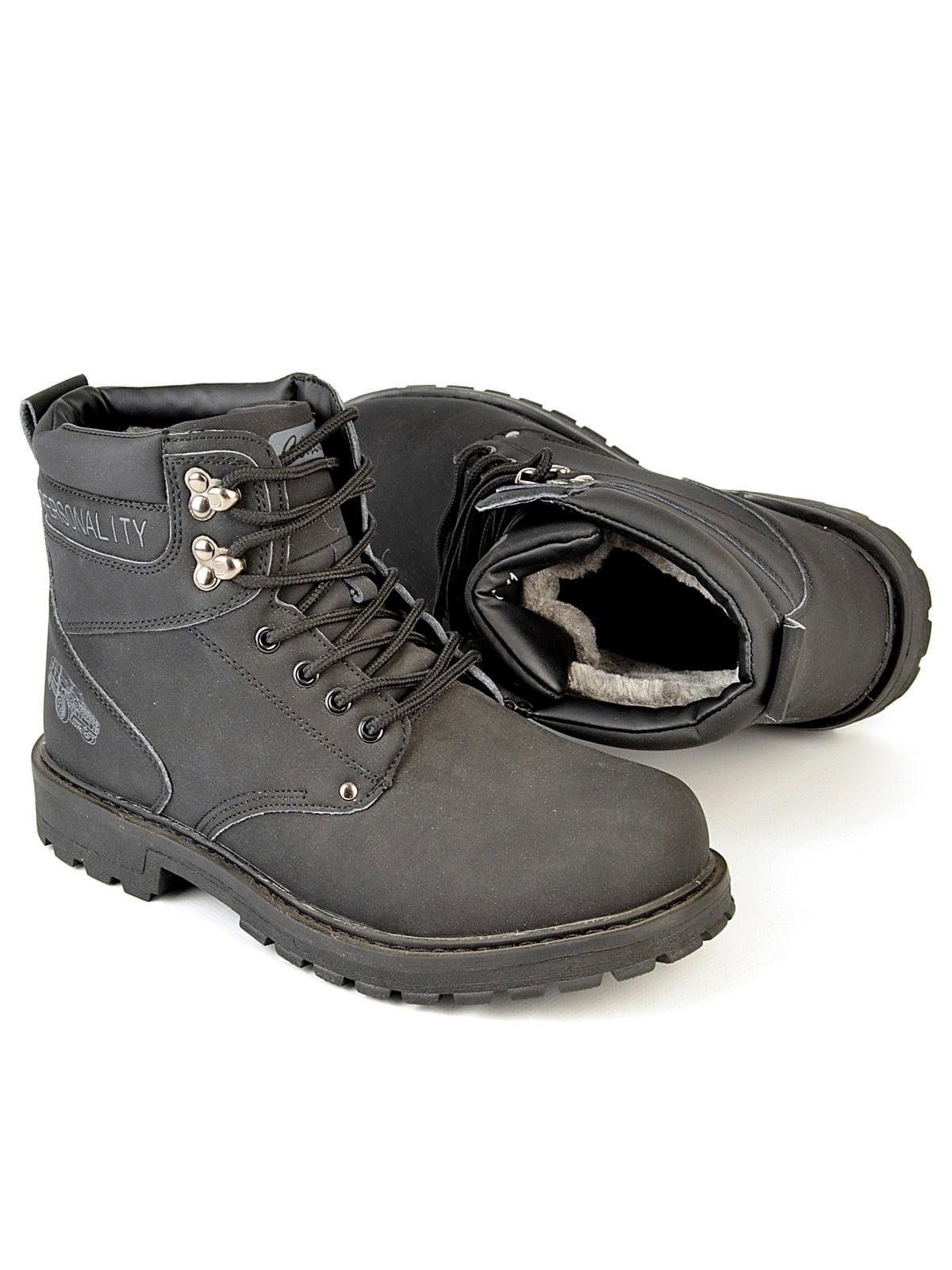 Ботинки черные | 4532914
